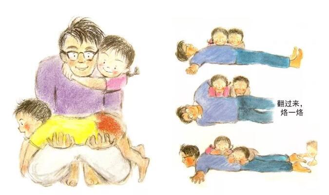 和孩子在床上躺着玩的亲子互动游戏