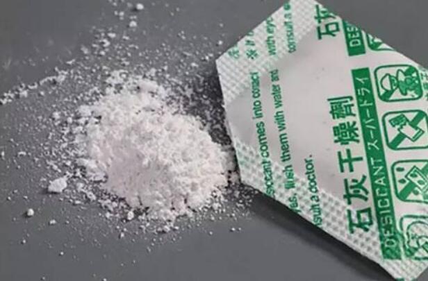 石灰干燥剂(白色块状)