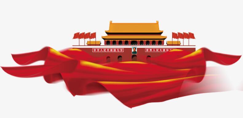 中国红-爱国主义教育