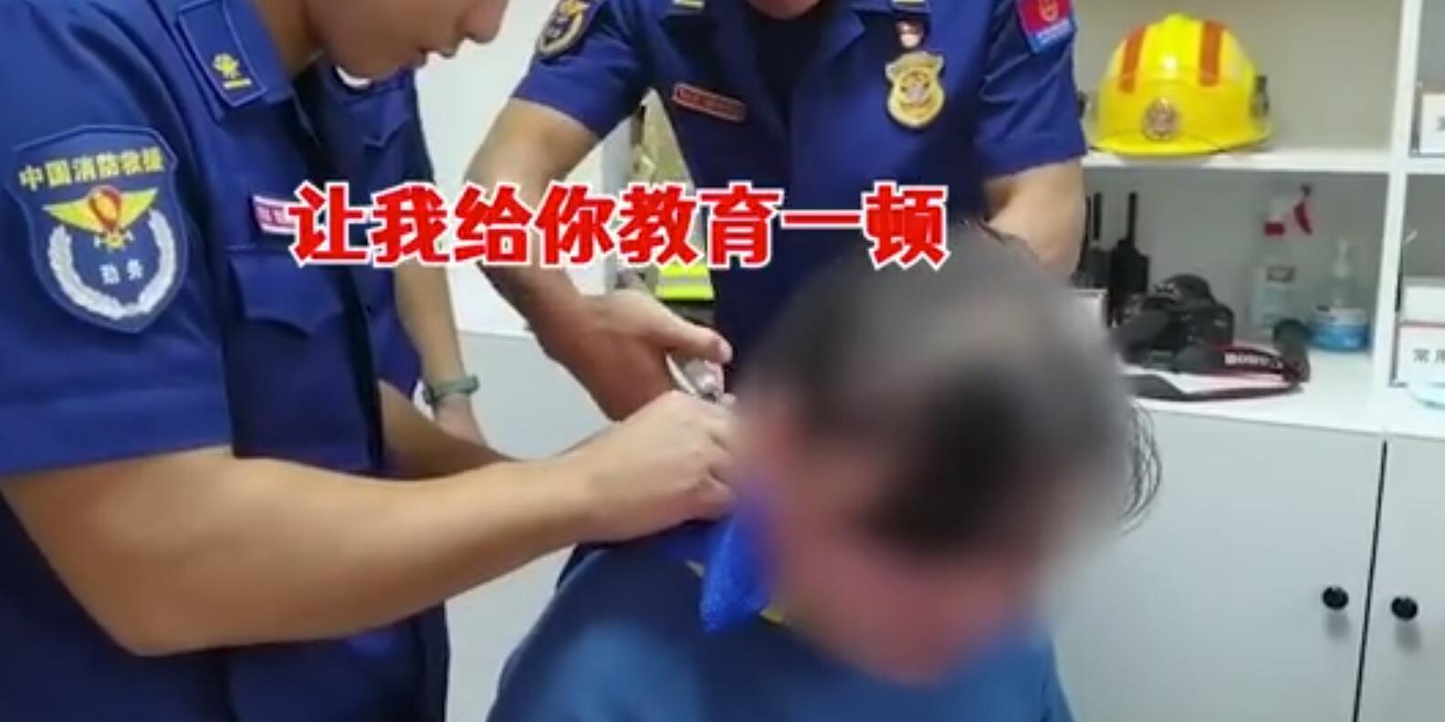 娃妈被男幼童用密码锁锁喉